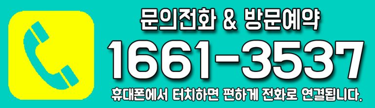 하남 스타포레 3차 대표전화번호